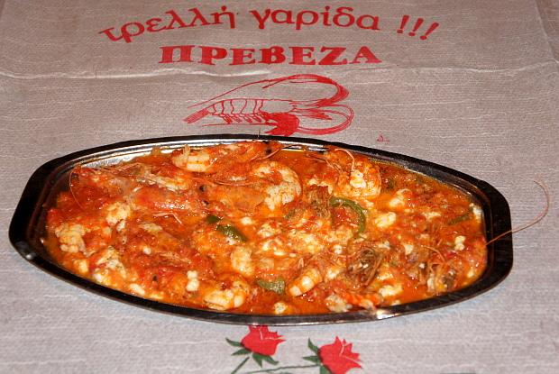 Taverna The crazy Shrimp, Preveza, Epirus Griechenland © Copyright by PANORAMO DSC00889