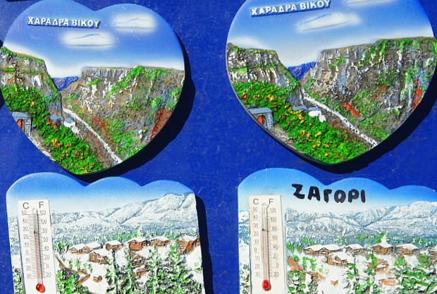 Zagori, Epirus Griechenland © Copyright by PANORAMO DSC01204