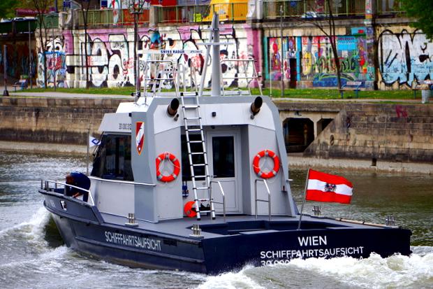 heute am Donaukanal Wien © Copyright by PANORAMO Bild lizensieren: briefe@panoramo.de