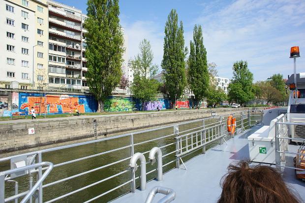 Auf der Donau vor Wien © Copyright by PANORAMO Bild lizensieren: briefe@panoramo.de