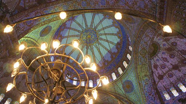 Istanbul Istanbul © Copyright by PANORAMO Bild lizensieren: briefe@panoramo.de