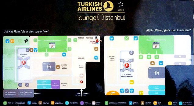 "<a href=""http://www.turkishairlines.com/de-de/"" target=""_blank"">Turkish Airlines</a> Lounge Airport Istanbul © Copyright by PANORAMO Bild lizensieren: briefe@panoramo.de"