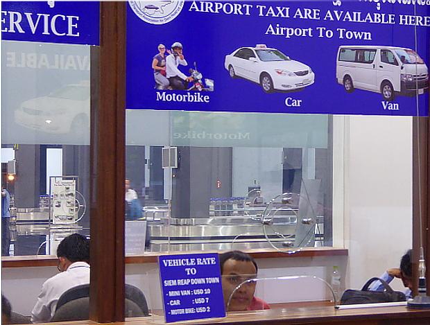 Airport Kambodscha © Copyright by Marion Amman